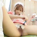 Japanese Love