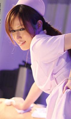Luna Kanzaki