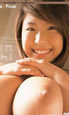 Miu Serizawa