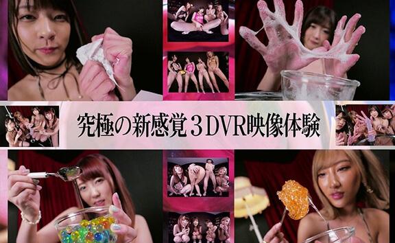 Video 1433322604: yui hatano, sexy jav, japanese fetish porn, piercing fetish, vr fetish, asian fetish, sexy good time