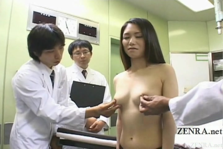Japanese Girl Gyno Exam