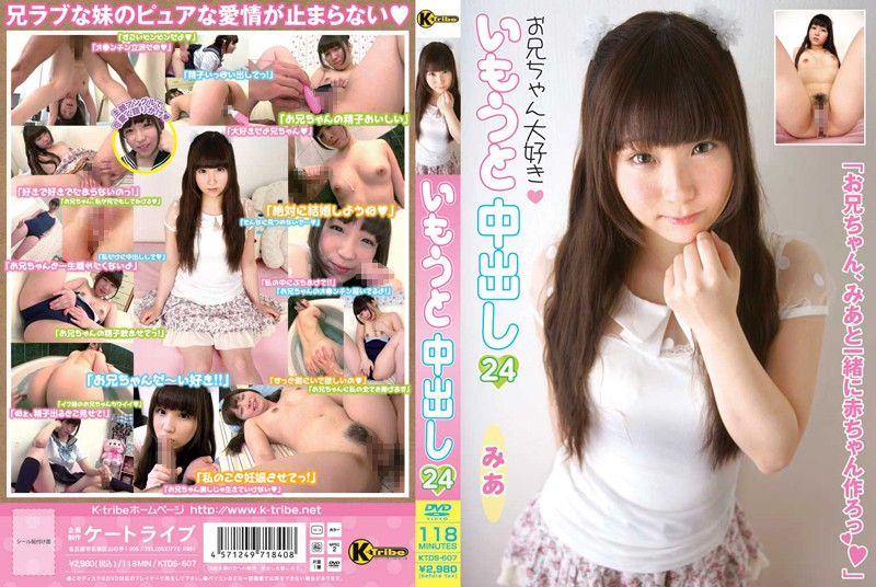 Hitomi Shigemori in Oh I Come 24 Summer Sister Out In part 3