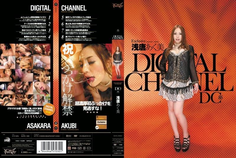 exotic japanese model akubi asakara in natural boobs crazy, couple scene jav