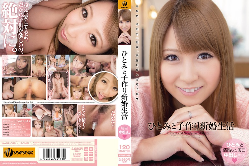 Hitomi Kitagawa in Newly Married Life part 2.1