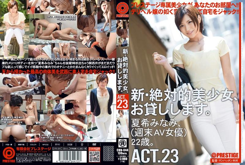 Horny Japanese whore Minami Natsuki in Exotic cunnilingus, couple JAV scene