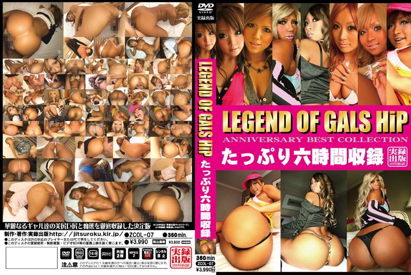 Fabulous Japanese model Risa Hano, Yume Ayaka, Riku Hinano,Rina Aina in Exotic ass, solo girl JAV clip