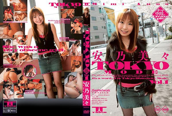 Tokyo Mode