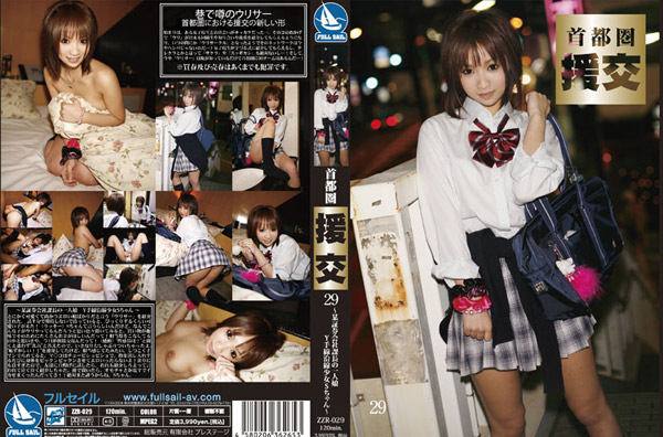 Date With Tokyo Girls 29