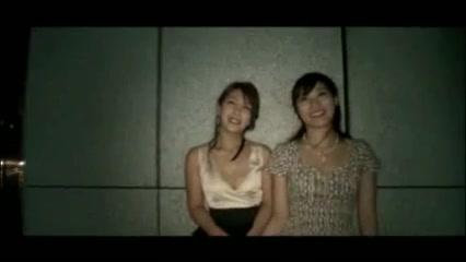 Japanese Lesbian Erotic Evening
