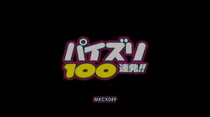 100 japanese titfucks part 1 of 2