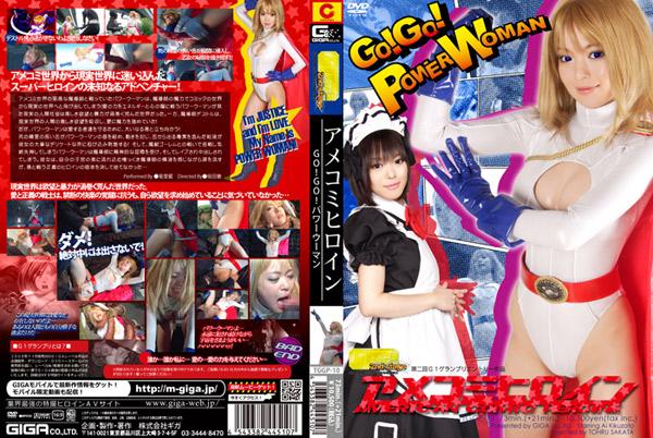 Go! Go! Power Woman