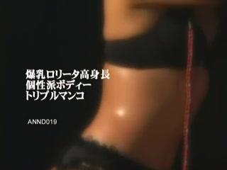 Japanese Lesbian 9