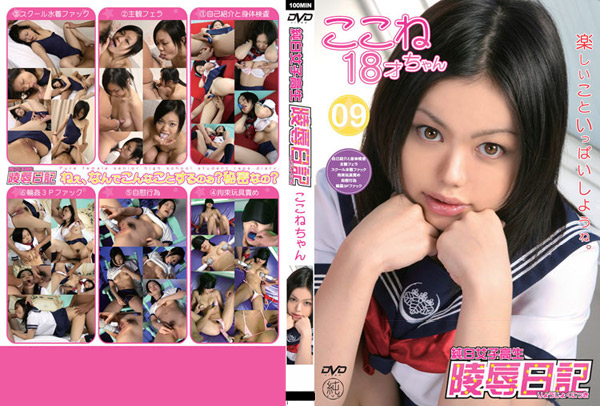 Video 103932404: jav uncensored hairy, jav uncensored fingering, creampie uncensored jav, jav uncensored facial, facial creampie compilation, jav uncensored stockings, uncensored jav japanese, fingers hairy asian, girl sex compilation, double penetration, bareback penetration, compilation straight, compilation close, action, anal